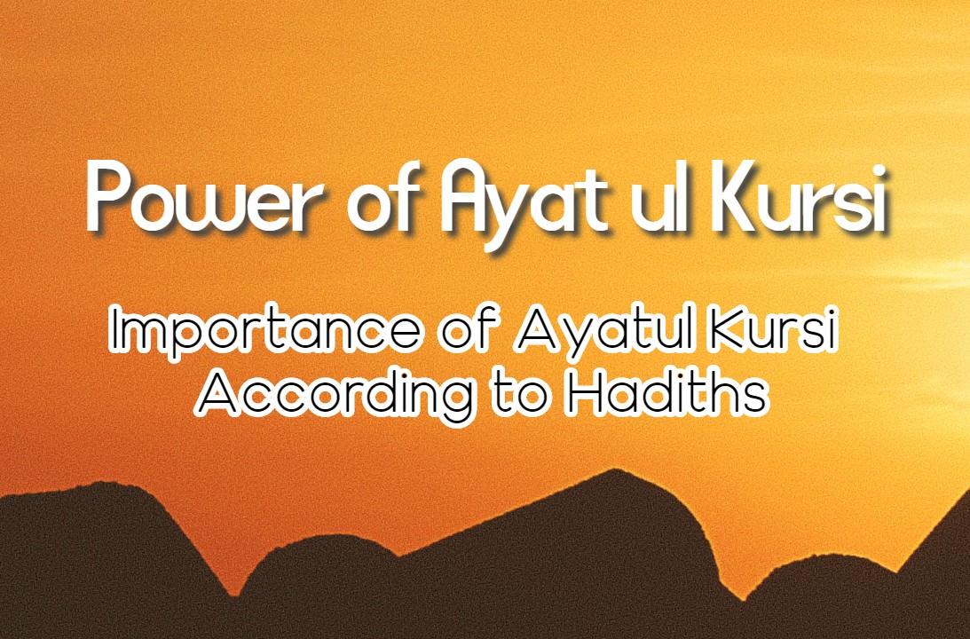 Importance of Ayatul Kursi