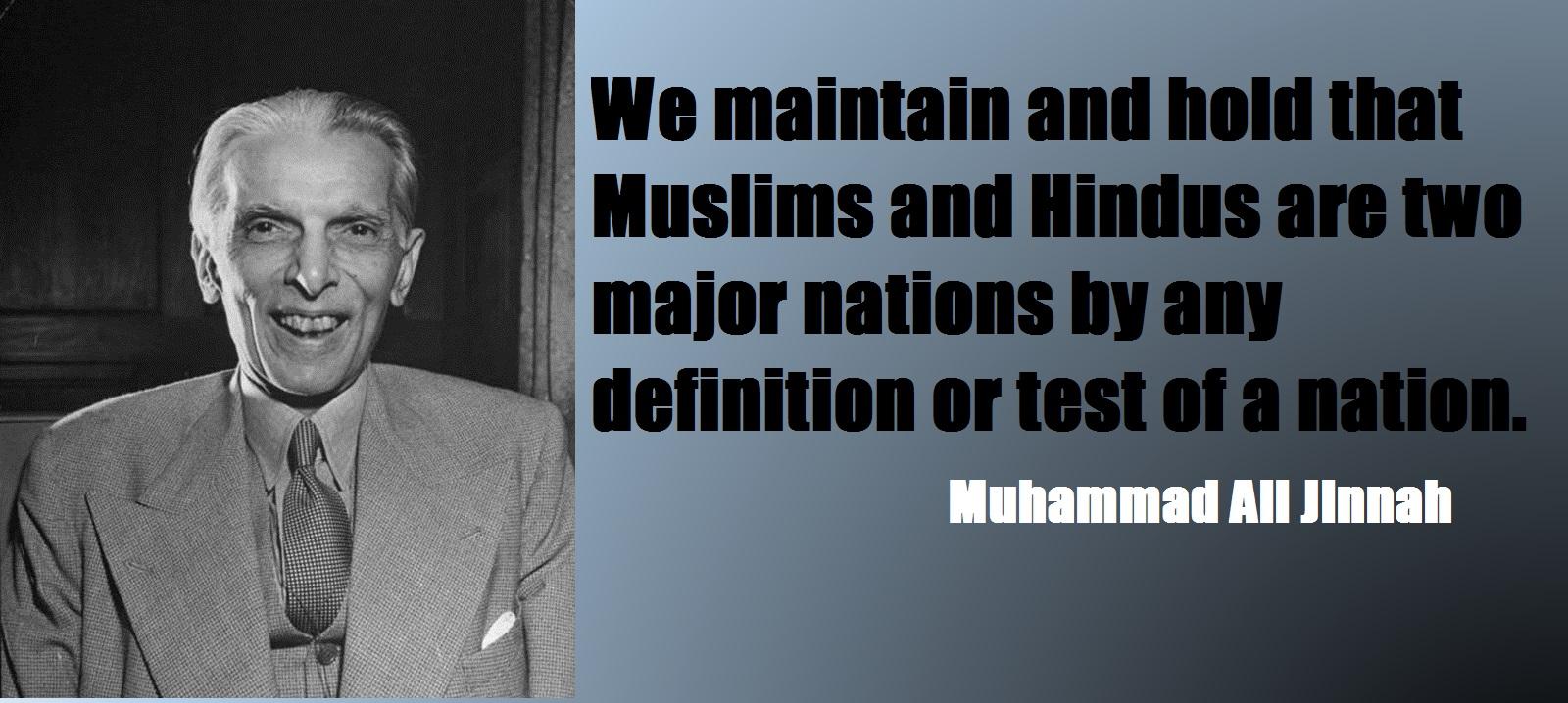 Quaid e Azam Quotes