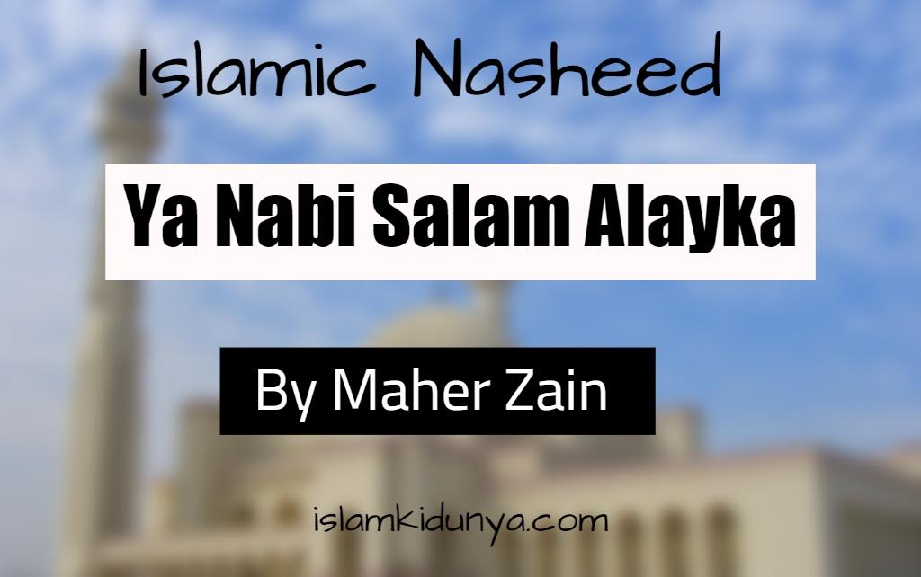 Ya Nabi Salam Alayka [(Mehar Zain - Lyrics) (Arabic&English)]