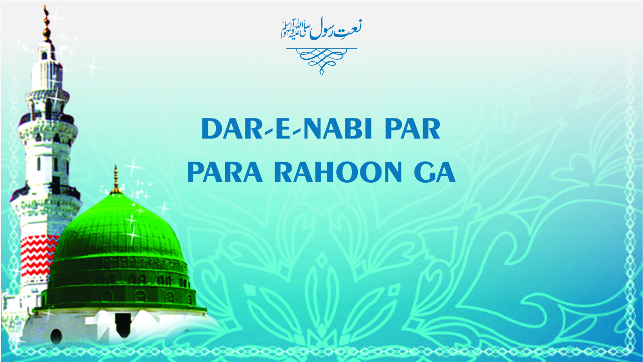 Dar-e-Nabi Par Para Rahoon Ga