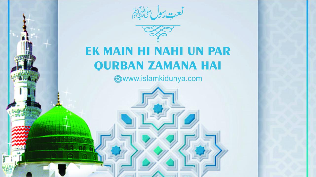 Ek Main Hi Nahi Un Par Qurban Zamana Hai,