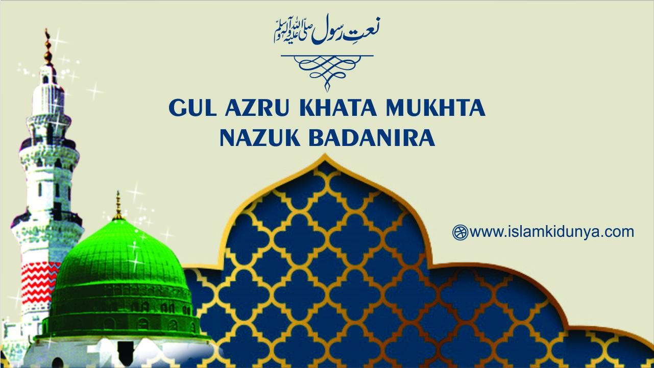 Gul Azru Khata Mukhta Nazuk Badanira