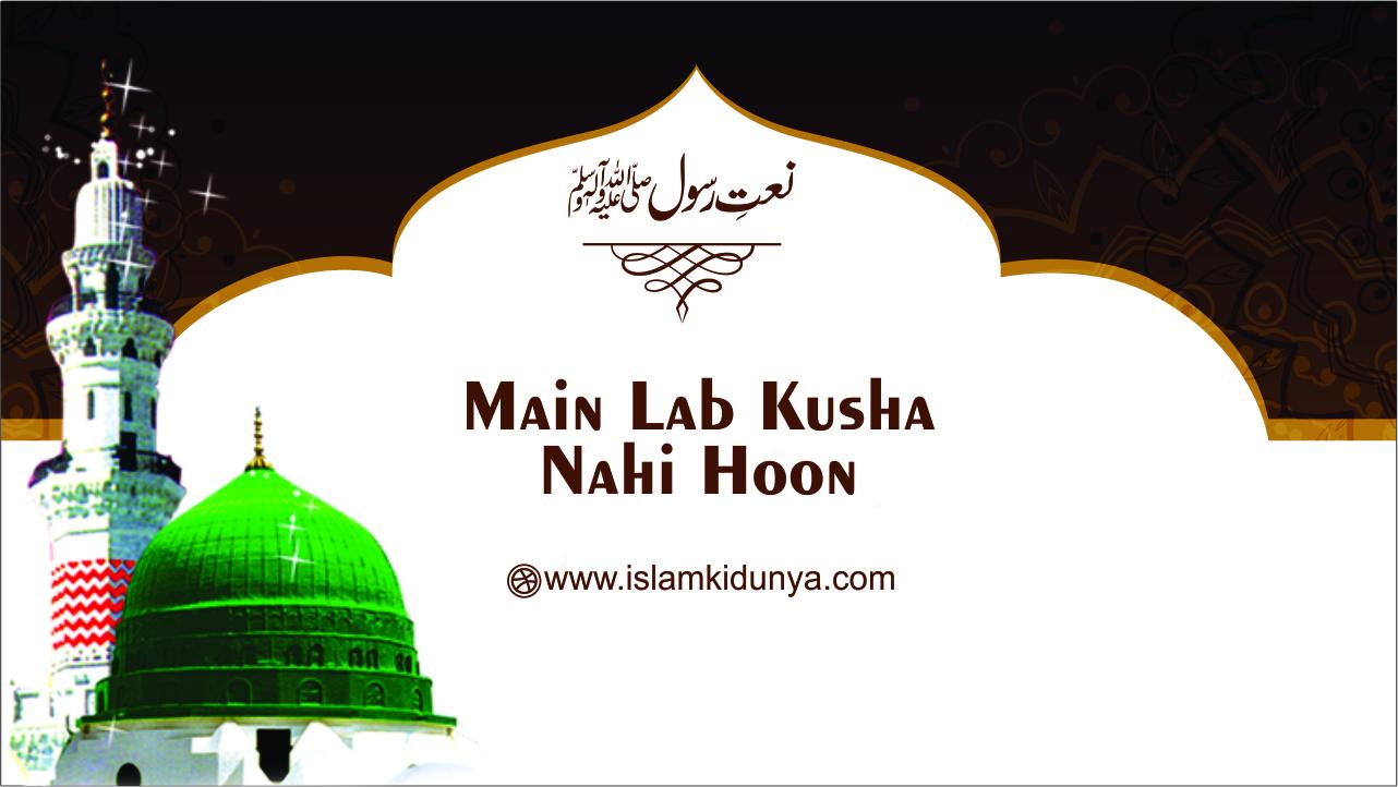 Main Lab Kusha Nahi Hoon