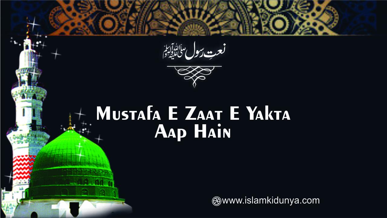 Mustafa E Zaat E Yakta Aap Hain