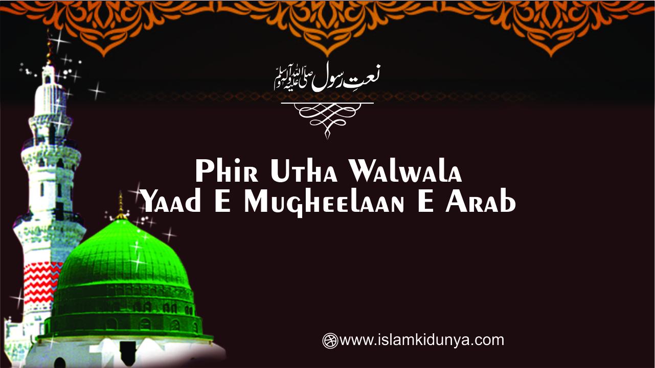 Phir Utha Walwala E Yaad E Mugheelaan E Arab