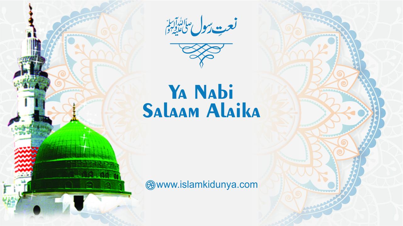Ya Nabi Salaam Alaika, Ya Rasool Salaam Alaika