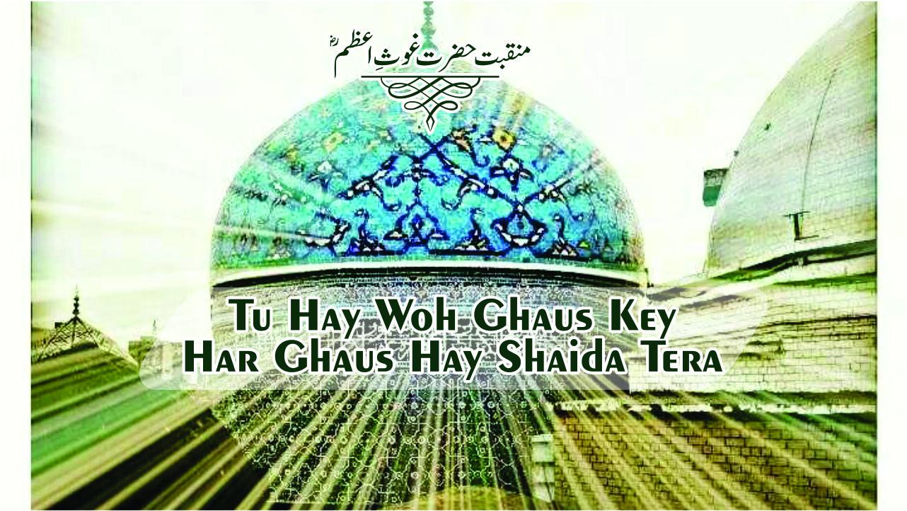 Tu Hay Woh Ghaus Key Har Ghaus Hay Shaida Tera