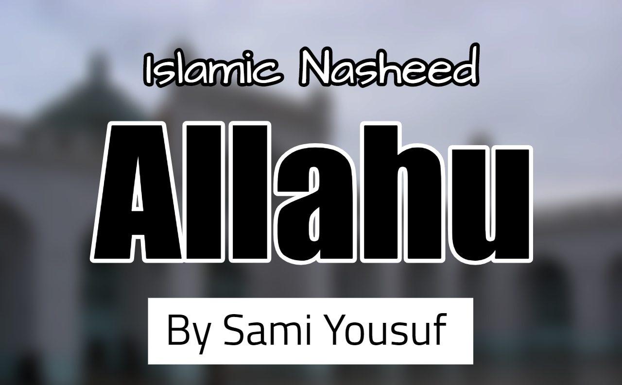 Allahu - By Sami Yousuf (Lyrics)