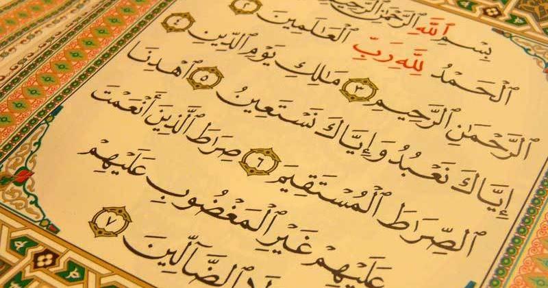 The Virtues of Surah Al Fatihah