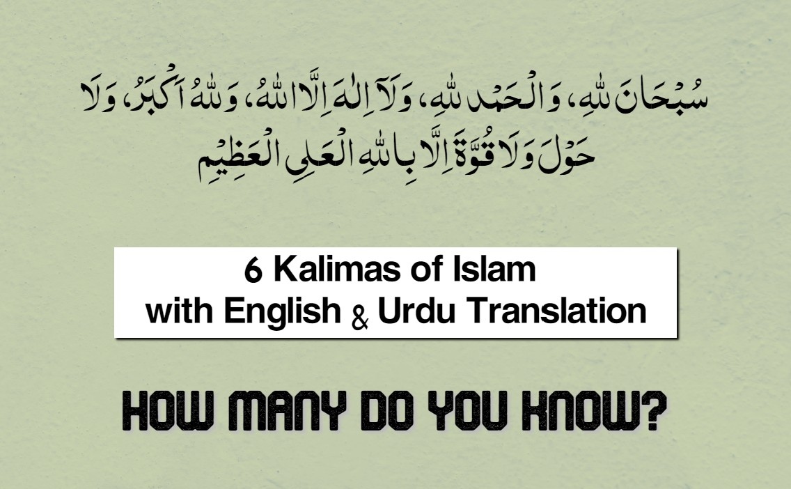 Six Kalima