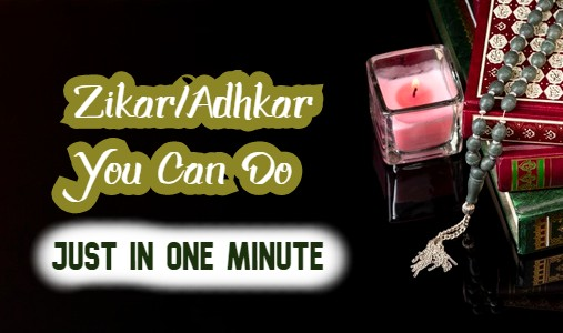 Zikar/Adhkar You Can Do Just In One Minute