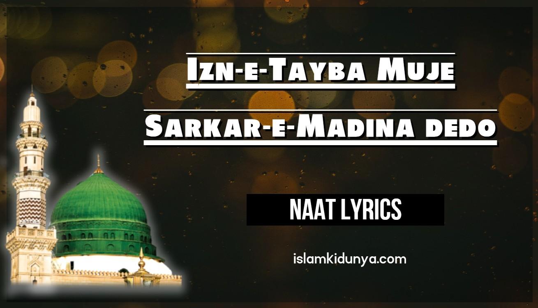Izn-e-Tayba Muje Sarkar-e-Madina Dedo - Naat Lyrics