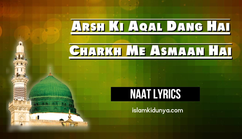Arsh Ki Aqal Dang Hai Charkh Me Asmaan Hai - Naat Lyrics in Urdu
