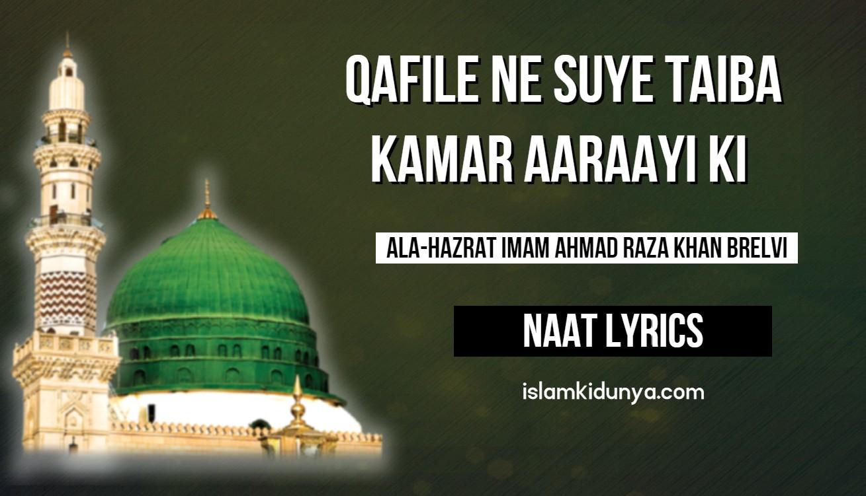 Qafile Ne Suye Taiba Kamar Aarai Ki Ala-Hazrat Naat Lyrics