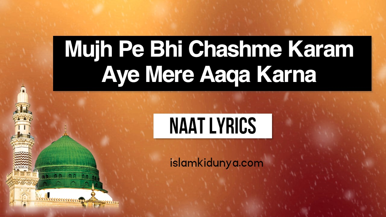 Mujh Pe Bhi Chashme Karam Aye Mere Aaqa Karna - Lyrics