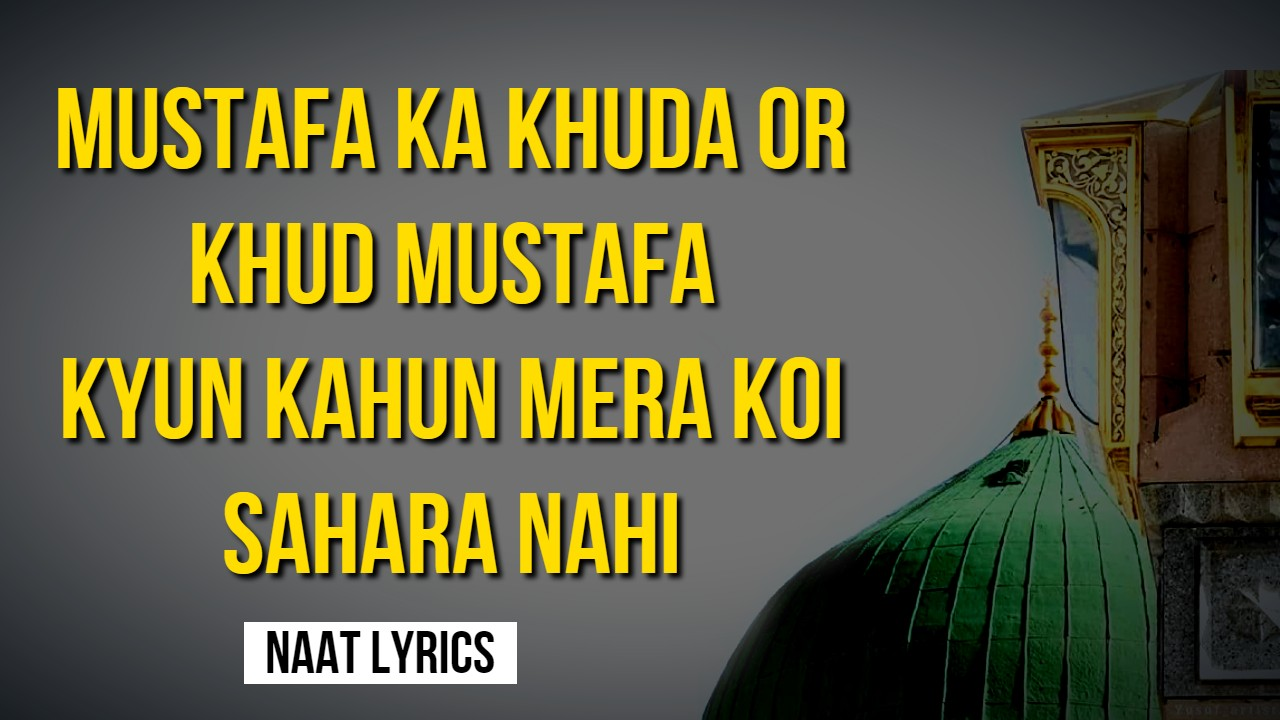 Mustafa Ka Khuda or Khud Mustafa - Naat Lyrics