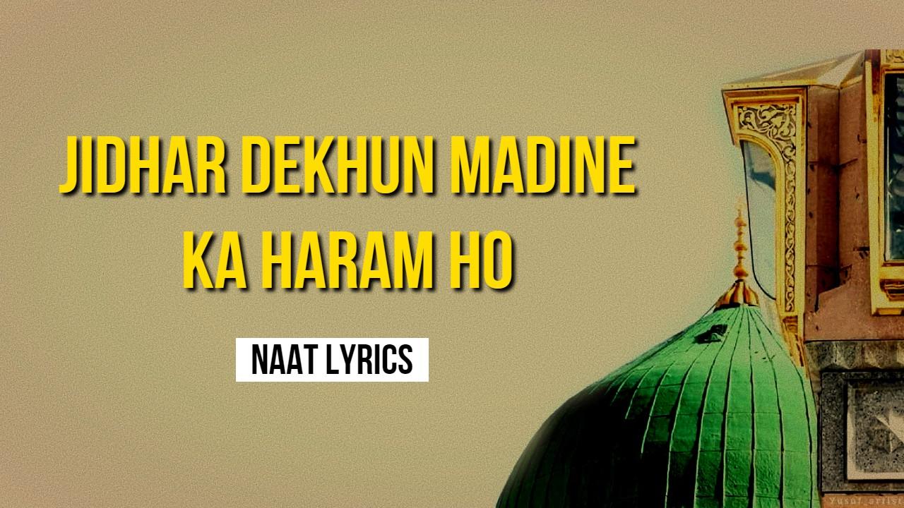 Jidhar Dekhun Madine Ka Haram Ho