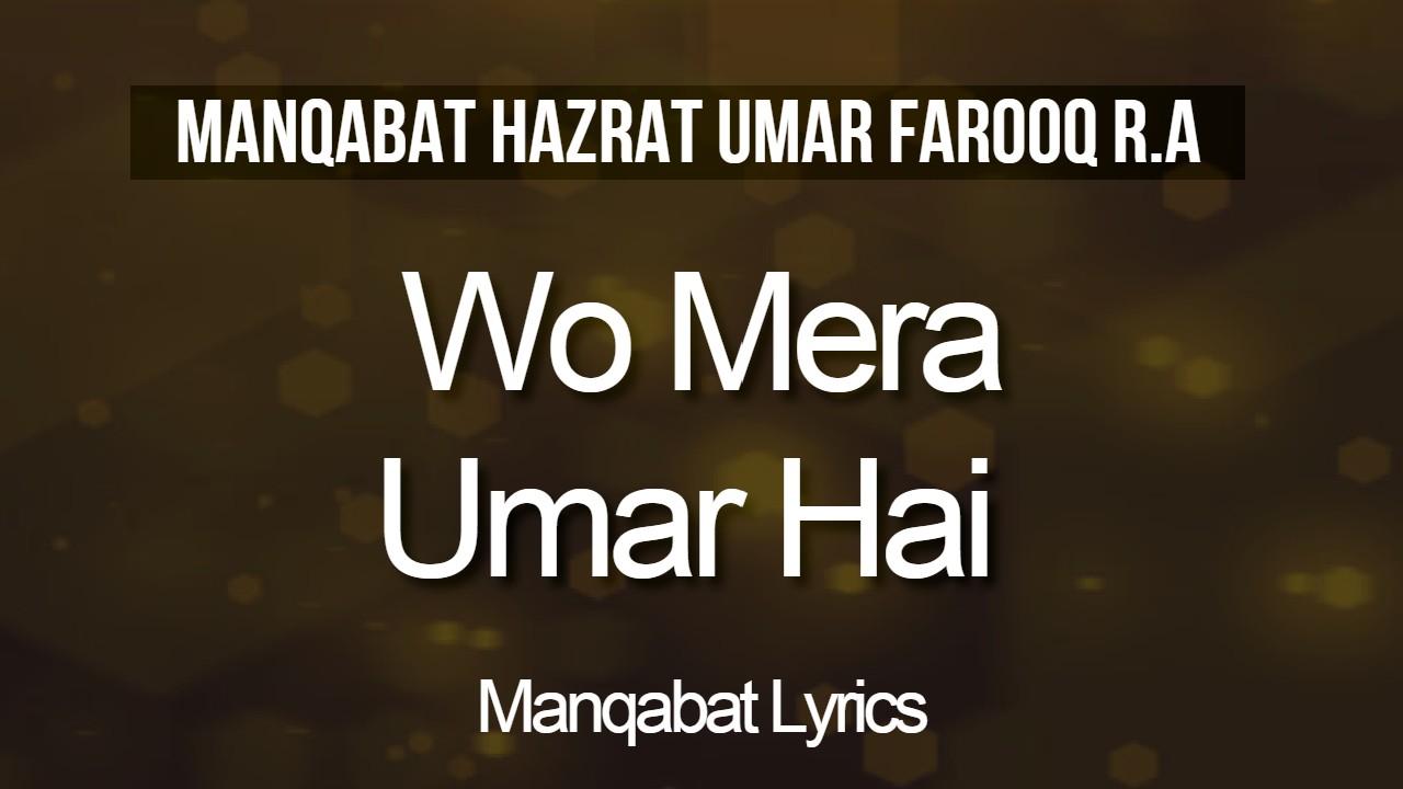 Woh Mera Umar Hai (Manqabat Lyrics) - Hafiz Tahir Qadri
