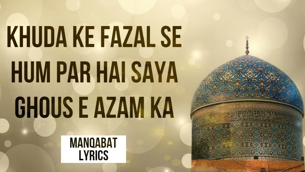 Khuda Ke Fazal Se Hum Par He Saya Ghous e Azam Ka Manqabat Lyrics