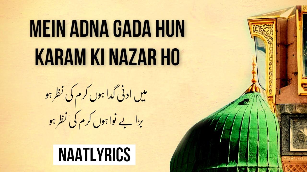 Mein Adna Gada Hun Karam Ki Nazar Ho - Naat Lyrics