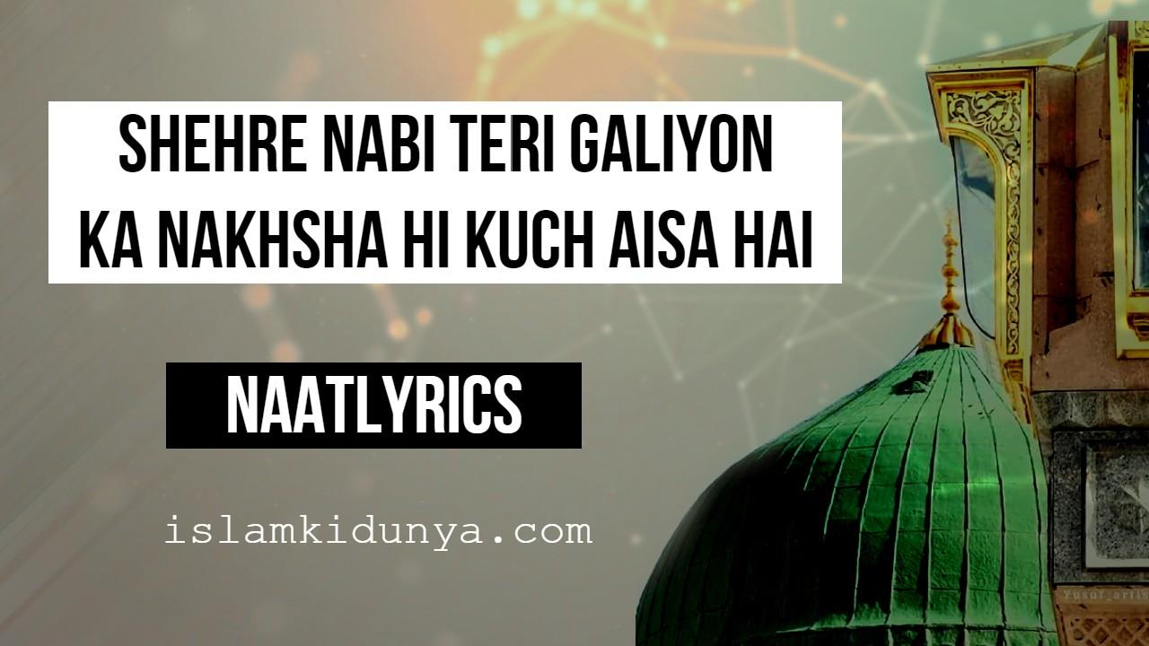 Shehre Nabi Teri Galiyon Ka Nakhsha Hi Kuch Aisa Hai - Naat Lyrics