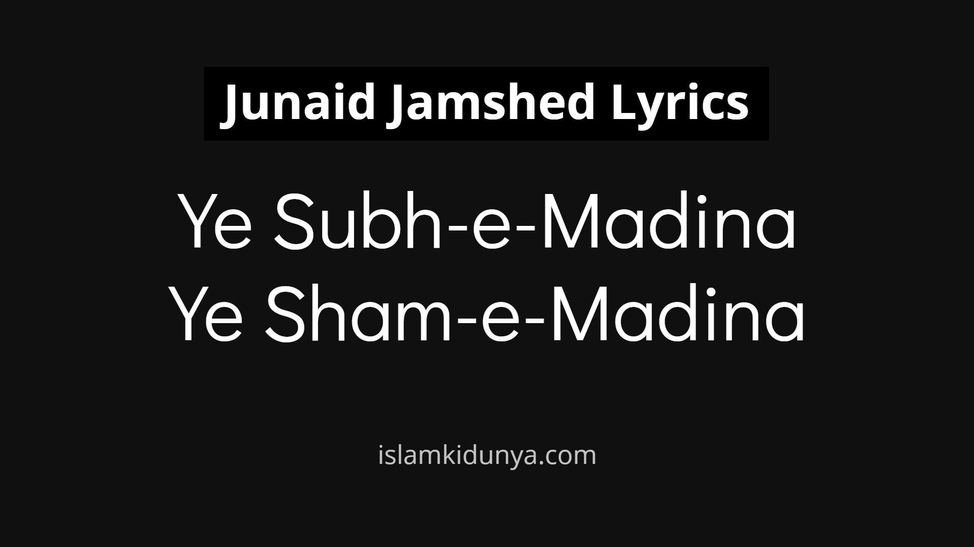 Ye Subh-e-Madina Ye Sham-e-Madina - Junaid Jamshed (Lyrics)