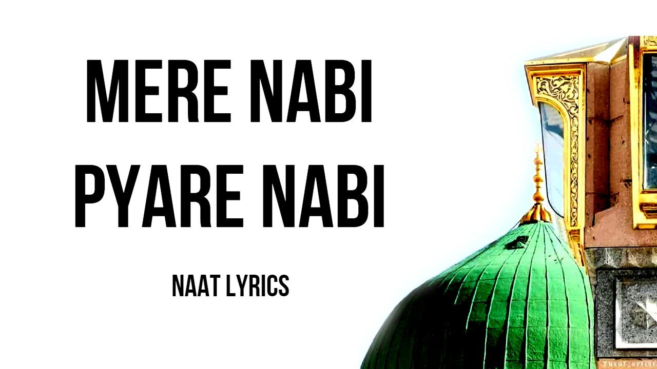 Mere Nabi Pyare Nabi - Lyrics   Junaid Jamshed Naat Lyrics