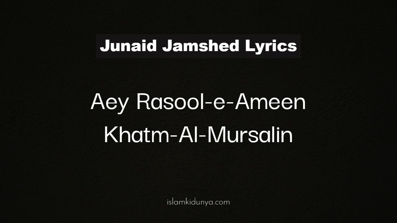 Aey Rasool-e-Ameen Khatm-Al-Mursalin - Junaid Jamshed (Lyrics)
