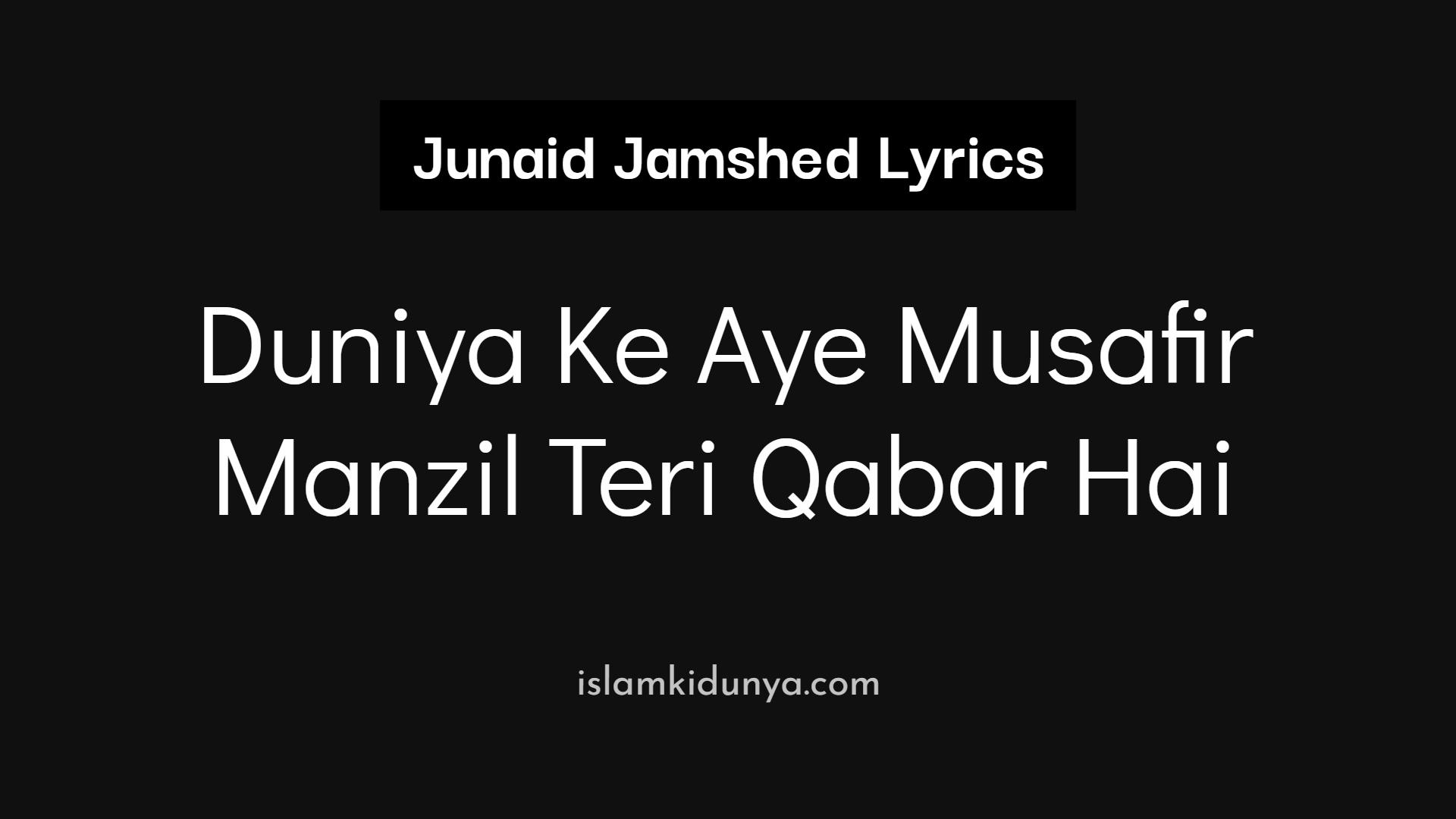 Duniya Ke Aye Musafir Manzil Teri Qabar Hai - Junaid Jamshed (Lyrics)
